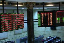 Photo of تراجع المؤشر الرئيسى للبورصة المصرية 1.11%