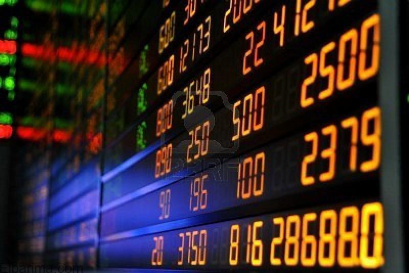 ارتفاع الأسهم الألمانية والإيطالية بقيادة الشركات الشرائح الإلكترونية