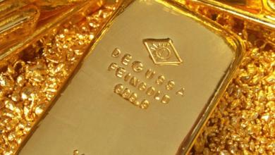 Photo of مسئول بشركة عالمية: الذهب ليس الملاذ الاقتصادي الآمن !
