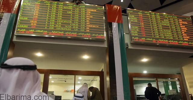 تباين المؤشر العام لسوق دبي المالي في مستهل تعاملات اليوم