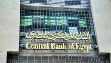 Photo of البنك المركزى: مصر سددت ديون خارجية بقيمة 16.3 مليار دولار