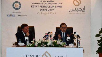 Photo of من 11 – 13 فبراير..انطلاق الدورة الرابعة لمؤتمر  مصر الدولى للبترول (إيجبس 2020)
