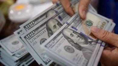 Photo of اسعار الدولار في البنوك اليوم السبت 18 /1 /2020