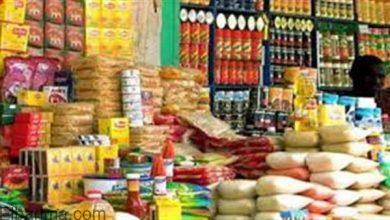"Photo of ""التموين""تنفي شائعات رفع أسعار السلع الغذائية بالأسواق"