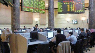 Photo of البورصة المصرية خضراء بمستهل تعاملات جلسة منتصف الأسبوع