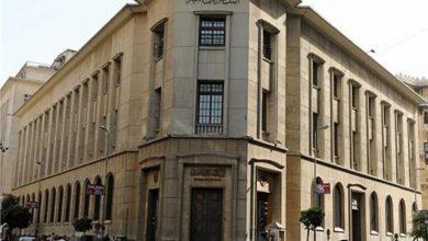Photo of البنك المركزي يصدر مبادرة جديدة للمتعثرين.. وإسقاط كافة العوائد المتراكمة