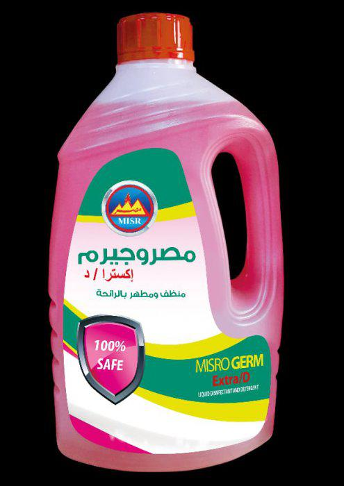 بالصور والأسعار .. البترول تطلق منتج جديد مطهر عام ضد فيروس كورونا
