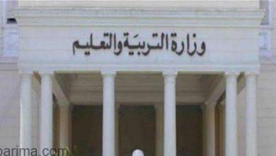 Photo of الحصة بـ20 جنيهاً.. التعليم تفتح باب التقدم لوظائف مدرس