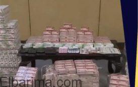 ضبط مصنع للمخدرات داخل فيلا بالمنوفية وبداخلها بضاعة بـ26مليون جنية