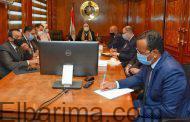 وزيرة التجارة والصناعة تشارك فى الاجتماع الاول للمجلس التصديرى للصناعات الكيماوية بعد اعادة تشكيله