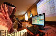 تراجع مؤشرات الاسهم السعوديه في مستهل تعاملات اليوم