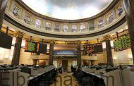 ارتفاع جماعى لمؤشرات البورصة المصرية بختام تعاملات جلسة منتصف الأسبوع