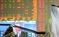 البنوك تضغط على بورصة السعودية وهبوط معظم أسواق الخليج الرئيسية