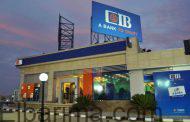 التجاري الدولي يرفع الحد الأقصى للتحويلات البنكية ويعفي
