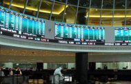 تحول بورصة البحرين للمنطقة الخضراء بختام التعاملات مدفوعة بصعود قطاع الخدمات
