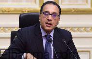 مجلس الوزراء يقرر تخفيف الاجراءات الاحترازية اعتبارا من السبت