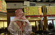 ارتفاع المؤشر العام لسوق دبي المالي في مستهل تعاملات اليوم