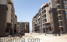 الإسكان: تشطيب 528 وحدة سكنية بمشروع