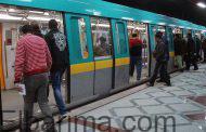 المترو ينهى استعدادات عيد الأضحى دون تعديلات بمواعيد تشغيل الخطوط الثلاثة