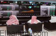 ارتفاع مؤشر سوق الأسهم السعودية بالختام.. وهبوط قطاع الطاقة وحيداً