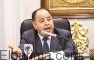 وزير المالية : تسوية 140 ألف منازعة ضريبية بقيمة 160 مليار جنيه
