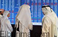 تراجع مؤشرات الاسهم البحرينية في مستهل تعاملات اليوم