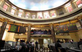 ارتفاع مؤشرات البورصة المصرية للجلسة الثانية على التوالى