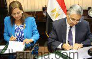 وزيرا الكهرباء والتخطيط يوقعان بروتوكول لتعظيم الاستفادة من مشروعات الكهرباء