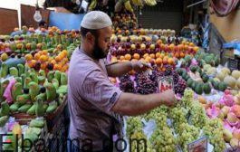 اسعار الفاكهة في الأسواق اليوم السبت 8 /8 /2020