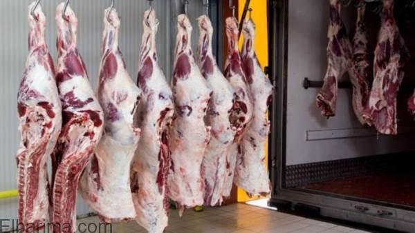 أسعار اللحوم في الاسواق اليوم الأربعاء 23 /9 /2020