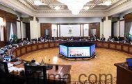 مجلس الوزراء يوافق على تعديل بعض أحكام اللائحة التنفيذية لقانون تنظيم الجامعات