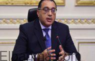 رئيس الوزراء يلتقى سفير مملكة البحرين بالقاهرة