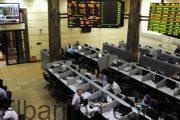 ارتفاع مؤشرات البورصة المصرية بالختام للجلسة الثانية على التوالى