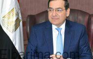 غدا.. تحويل منتدى غاز شرق المتوسط لمنظمة إقليمية مقرها القاهرة