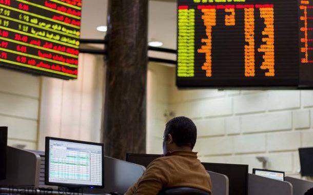 مبيعات عربية وأجنبية تهبط بالبورصة المصرية بختام تعاملات جلسة الاثنين