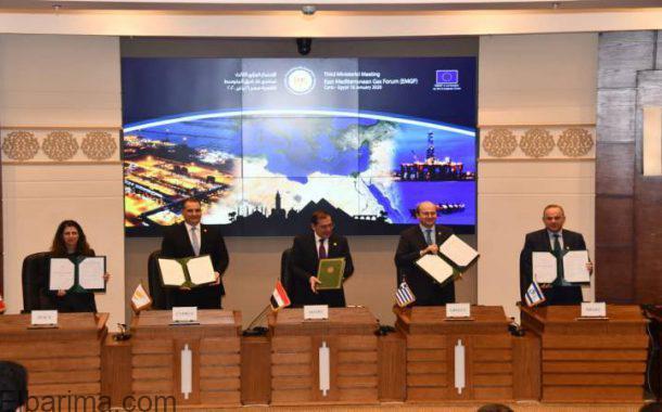 اليوم.. مصر تعلن رسمياً عن أول منظمة إقليمية للغاز مقرها القاهرة