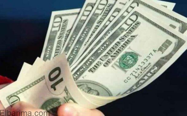 أسعار الدولار في البنوك اليوم الأربعاء 23 /10 /2020
