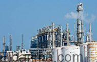 ارتفاع ارباح شركة مصر لصناعة الكيماويات