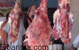 أسعار اللحوم في الاسواق اليوم الخميس 22 /10 /2020