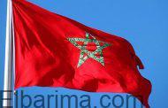 تراجع سندات المغرب الدولارية بعد خفض فيتش التصنيف الائتمانى للبلاد