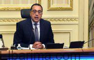 مجلس الوزراء: الخميس المقبل إجازة رسمية بمناسبة المولد النبوى الشريف