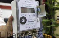 الكهرباء: السبت المقبل آخر موعد لتلقى طلبات العدادات الكودية
