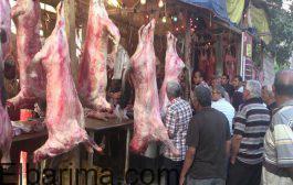 أسعار اللحوم في الاسواق اليوم الخميس 29 /10 /2020