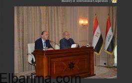 برئاسة وزارة التعاون الدولي.. انطلاق اجتماعات اللجنة المصرية العراقية العليا ببغداد