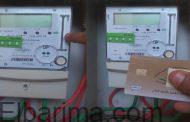 الكهرباء تنفى تعارض قانون التصالح مع تركيب العدادات الكودية للعشوائيات