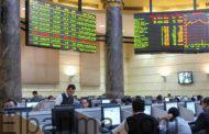 ارتفاع جماعي لمؤشرات البورصة المصرية بجلسة الثلاثاء..ورأس المال يصعد بقمية 5.8 مليار جنيه