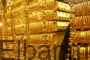 أسعار الذهب اليوم الخميس 29 /10 /2020