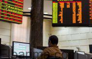 تراجع المؤشر الرئيسي للبورصة المصرية بنسبة 3.5% بأولى جلسات الأسبوع
