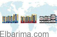 شحنات باناسونيك من البطاريات الجافة حول العالم تصل إلى 200 مليار