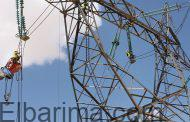 وزير الكهرباء: ضخ 1.1 مليار جنيه استثمارات لرفع كفاءة شبكات شركة شمال القاهرة